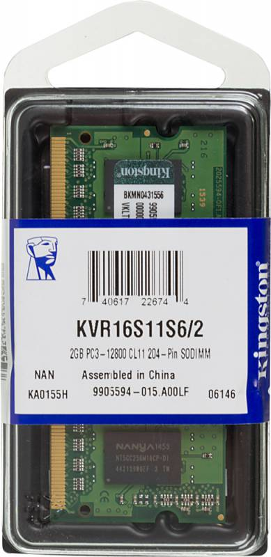 Память SO-DIMM DDR3 KINGSTON 2Gb 1600MHz KVR16S11S6/2 RTL PC3-12800 CL11 204-pin 1.5В