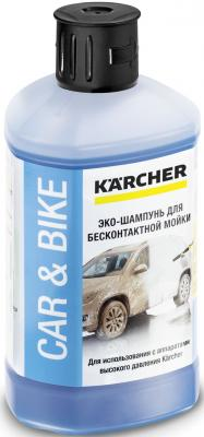 Автошампунь Karcher Ultra Foam Cleaner, моющее средство,1л